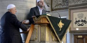Eyüp Sultan Camii Programı 03.04.2017 (1 Bölüm)